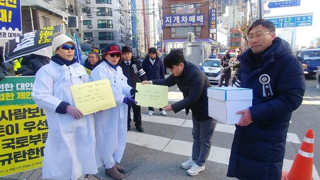 교하GTX 비대위, 한국당 당사 찾아 열병합관통노선 변경 투쟁