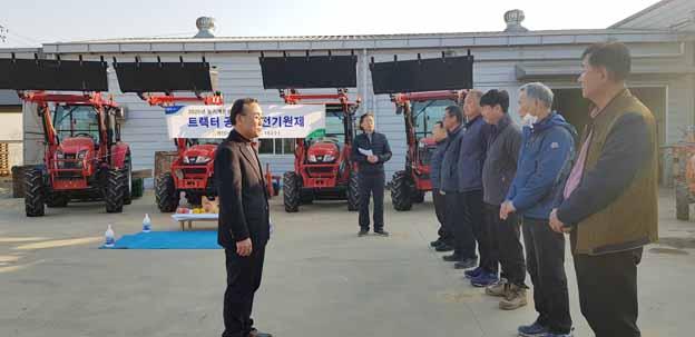광탄농협 농기계사업 활성화로 농가소득에 기여