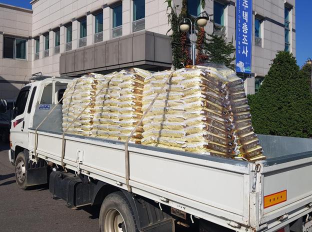 익명의 독지가, 금촌1동에 쌀 200포 쾌척