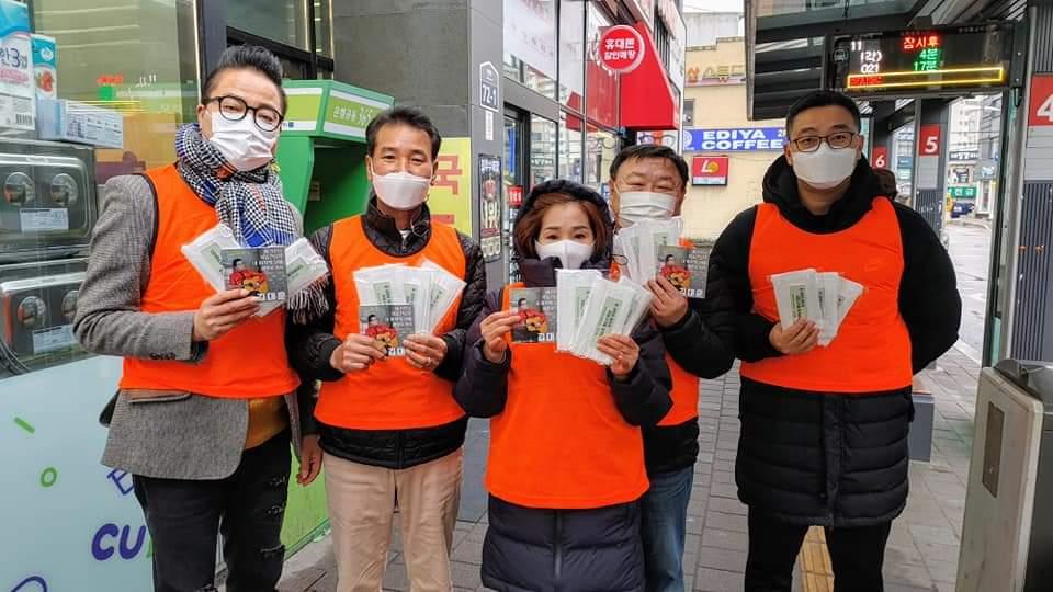 문산북중·고 선후배 모임 문일회, 코로나 극복 마스크 전달