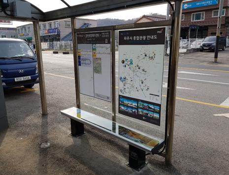 市, 겨울철 버스정류장 한파대비 발열의자 대폭 확대