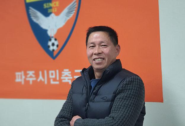 <인터뷰>-김상국 파주시민축구단장, K3리그 상위 입성 전략은?