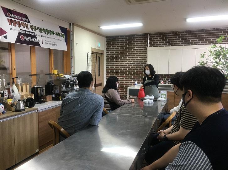 LG디스플레이 발달장애인 직업훈련지원금 후원