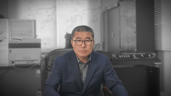(사)건설기계개별연명사업자협의회 제7대 김 재 일 경기도회장