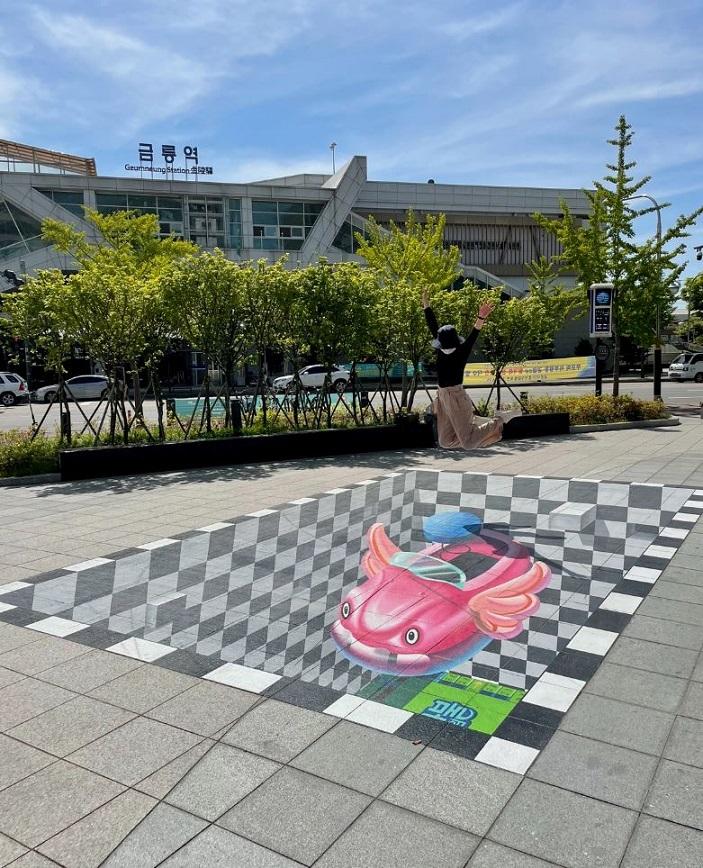 금릉역 앞 중앙광장에 트릭아트 포토존 조성