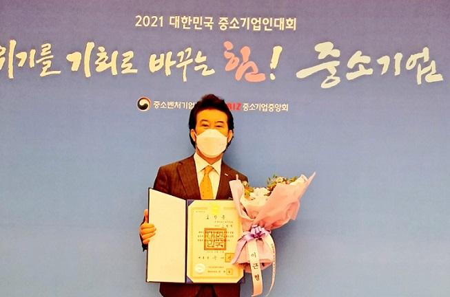 고병헌 (주)케이비즈파주산단 대표 산업포장 수상