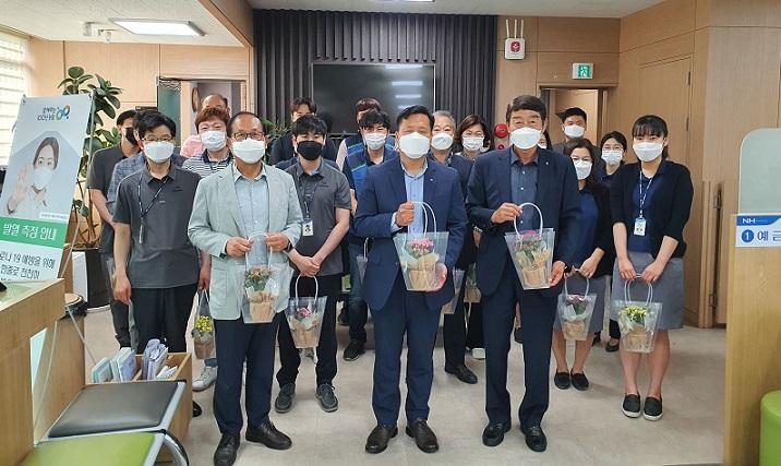 농협중앙회 경기검사국 화훼소비촉진 앞장