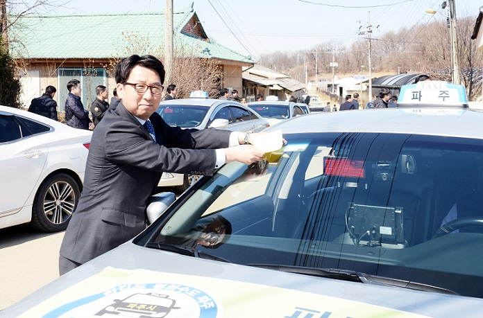 <인터뷰>-최종환 파주시장