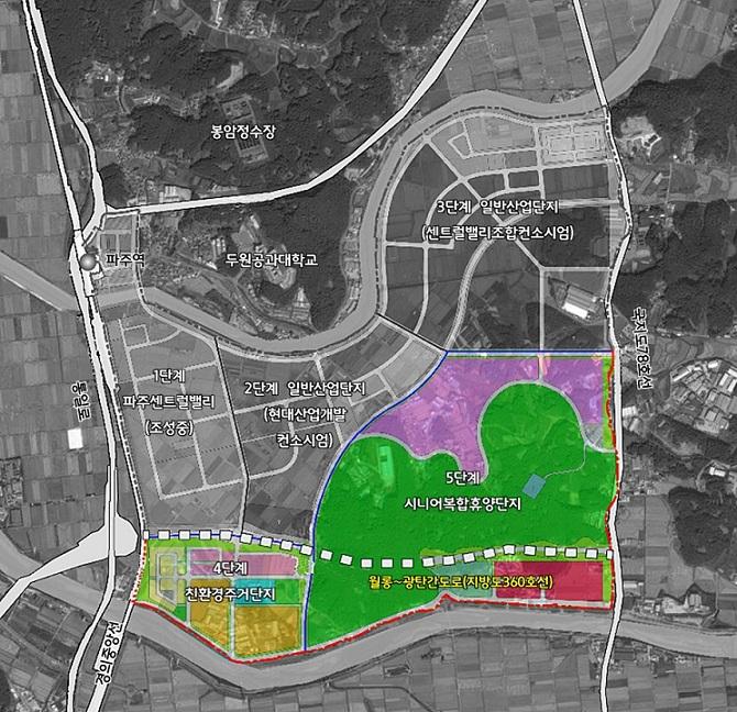 파주희망프로젝트 4·5단계 개발사업
